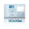 Пакет Почта России 140х162мм