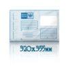 Пакет Почта России 320х355мм