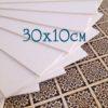 Пивной картон 30х10 см