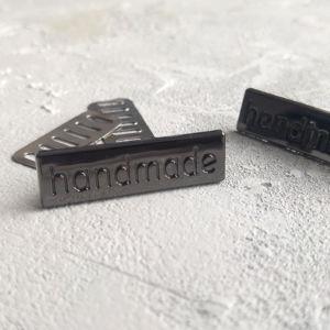 Лейбл handmade под черный никель