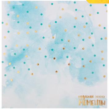 Бумага для скрапбукинга с фольгированием «Чудесные моменты», 20 × 20 см, 250 г/м