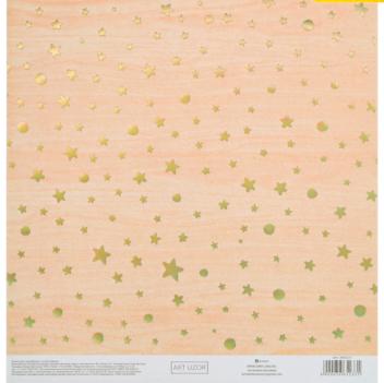 Бумага для скрапбукинга с голографическим фольгированием «Моя магия», 20 × 21.5 см, 250 г/м