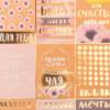 Бумага крафтовая для скрапбукинга с фольгированием «Будь всегда счастлив», 20 × 20 см,300 г/м