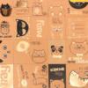 Бумага крафтовая для скрапбукинга с фольгированием «Славные зверушки», 30,5 × 30,5 см,300 г/м