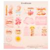 Карточки для скрапбукинга с высечками «Колыбельная на ночь», 11 × 16 см