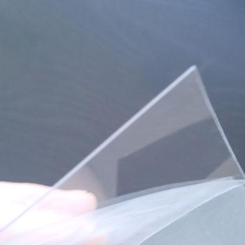 Пластик с защитной пленкой 25х25см 0,5мм