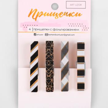Прищепки декоративные с тиснением Black patterns, 11 × 7 см