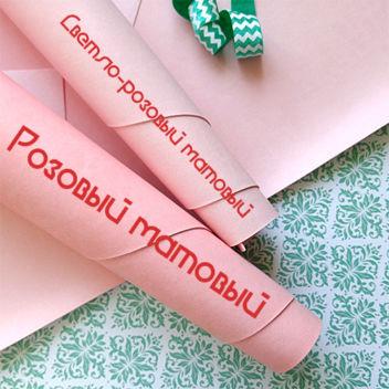 Матовый светло-розовый и розовый кожзам
