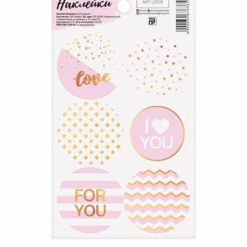 Наклейки на подарки «Розовое настроение», 9 × 16 см