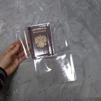 Вкладыш для автодокументов с паспортом (АДБ) Арт. P-15