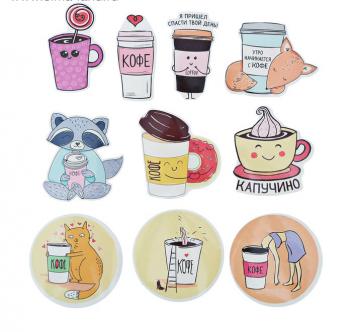 Наклейки стикеры «Я люблю кофе»
