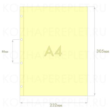 Файл для документов формат А4 (уплотненный) Арт. P-01