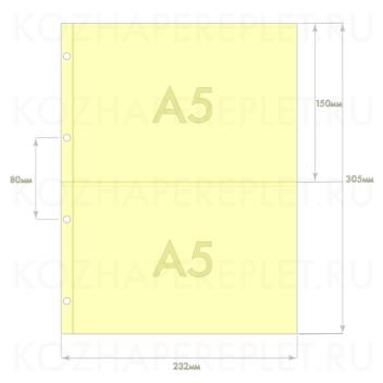 Файл для документов формат А4 (на 2 кармана А5) Арт. P-02