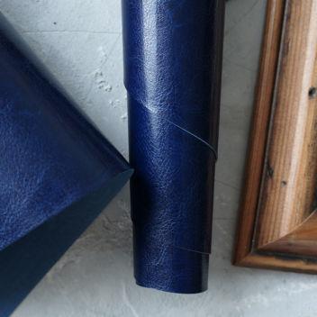 Синий глянцевый кожзаменитель под шевро