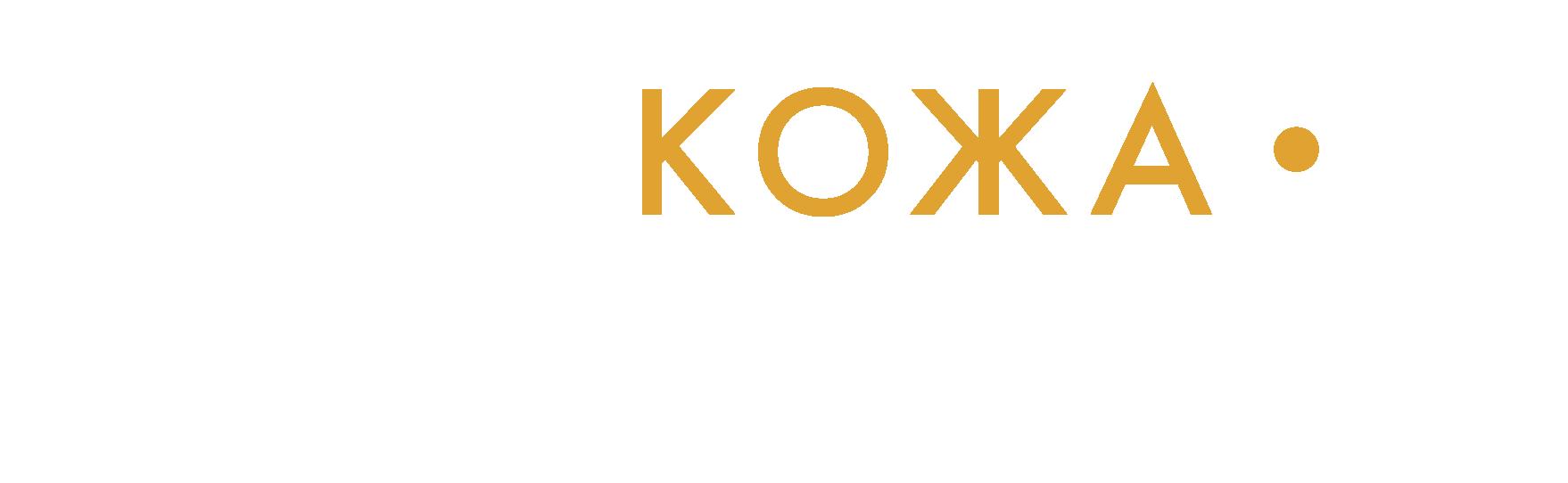 Магазин Кожа-Переплёт