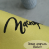 Ваша надпись на пленке ФЛОКовый термотрансфер чёрный (Франция) 12х6см